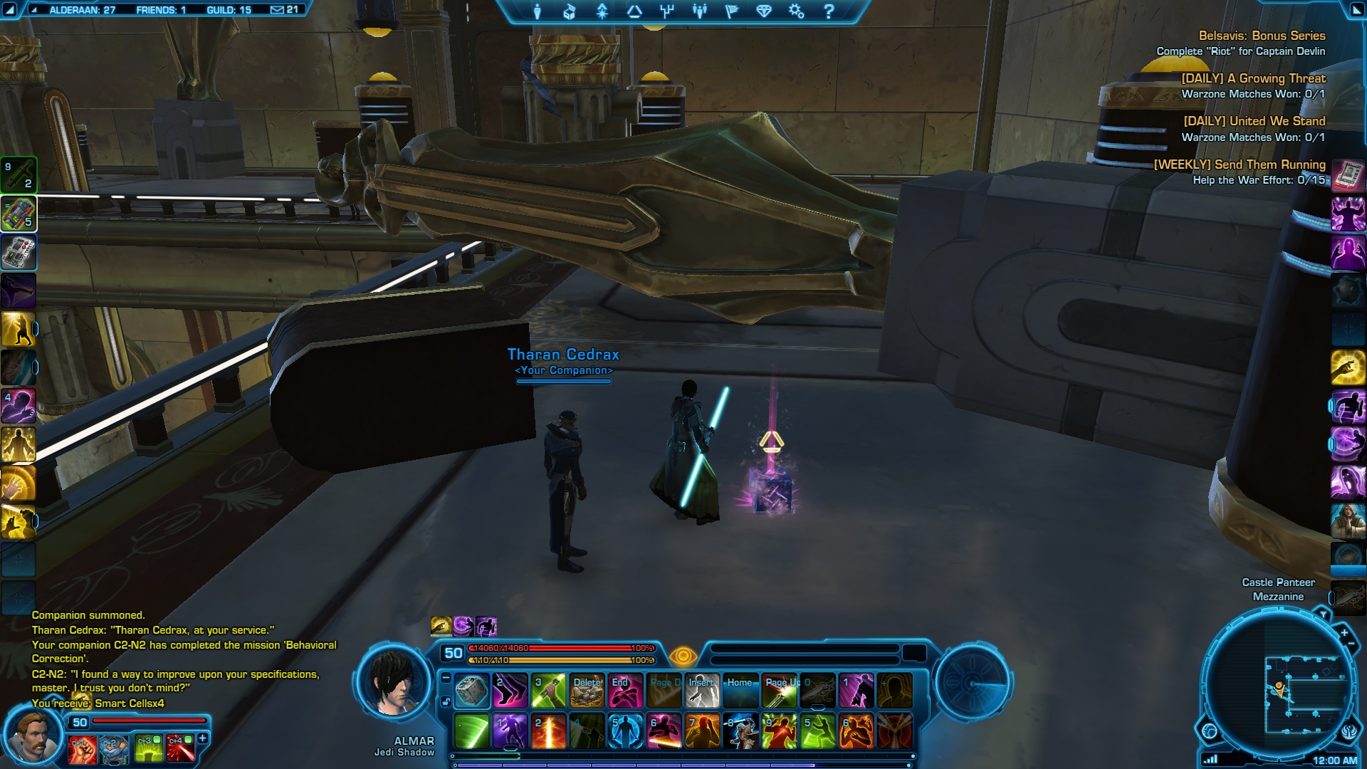 Alderaan Willpower Datacron