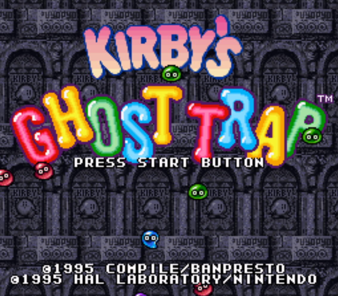 Kirbys Ghost Trap Title Screen